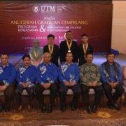 fitm-award-5